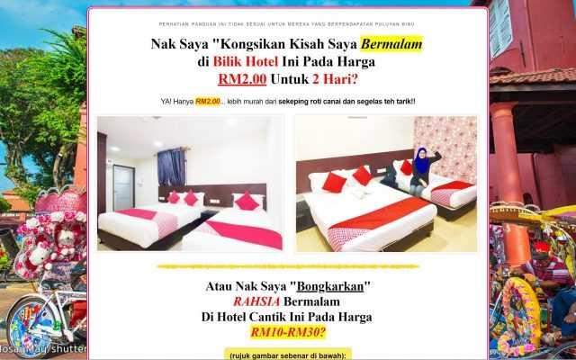 Panduan Hotel